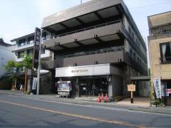 足利銀行日光支店