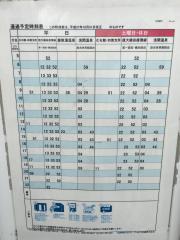 「大学西門」バス停留所