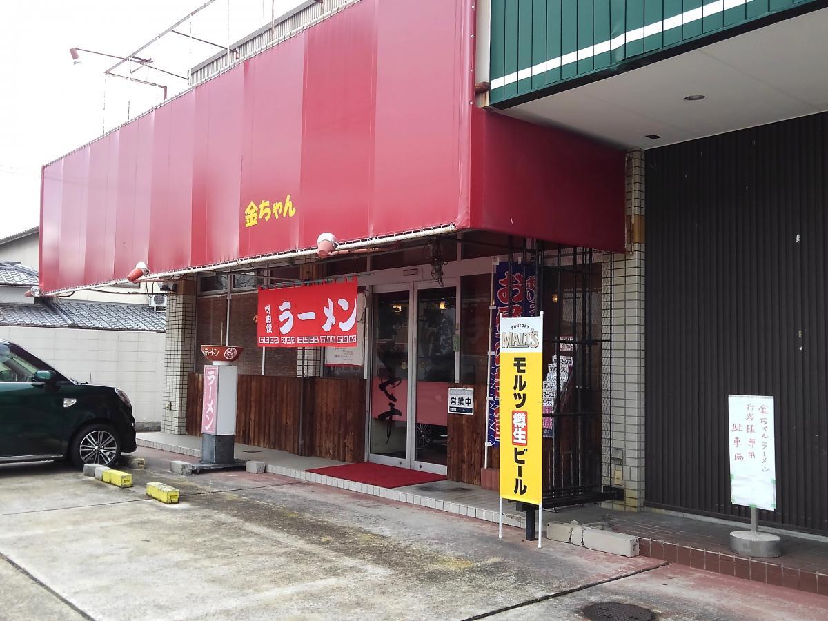 久 マツヤ 津川 スーパー