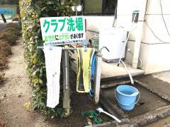 笠取ゴルフセンター