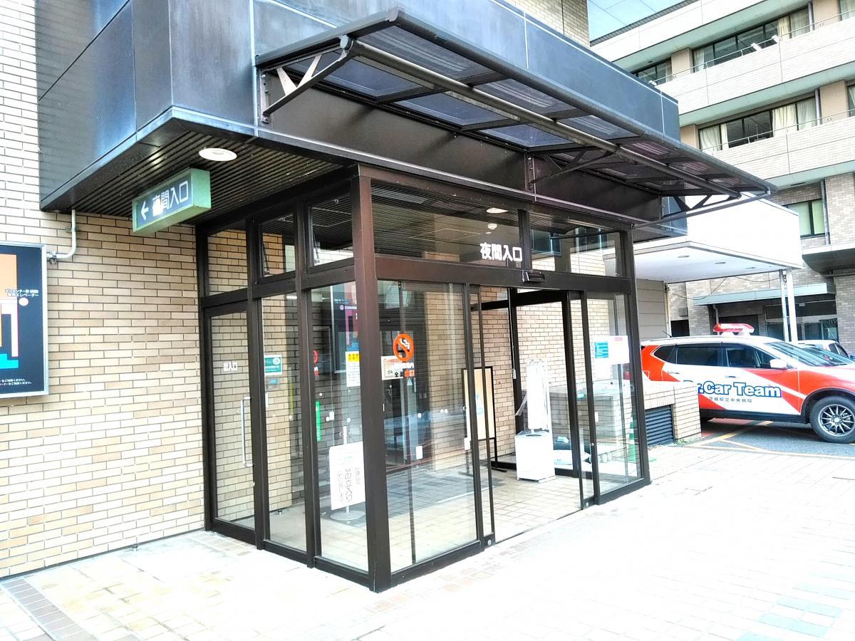 茨城 県立 中央 病院