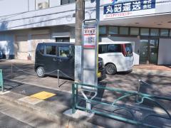 「宮沢新田」バス停留所