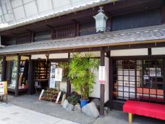 長浜文泉堂