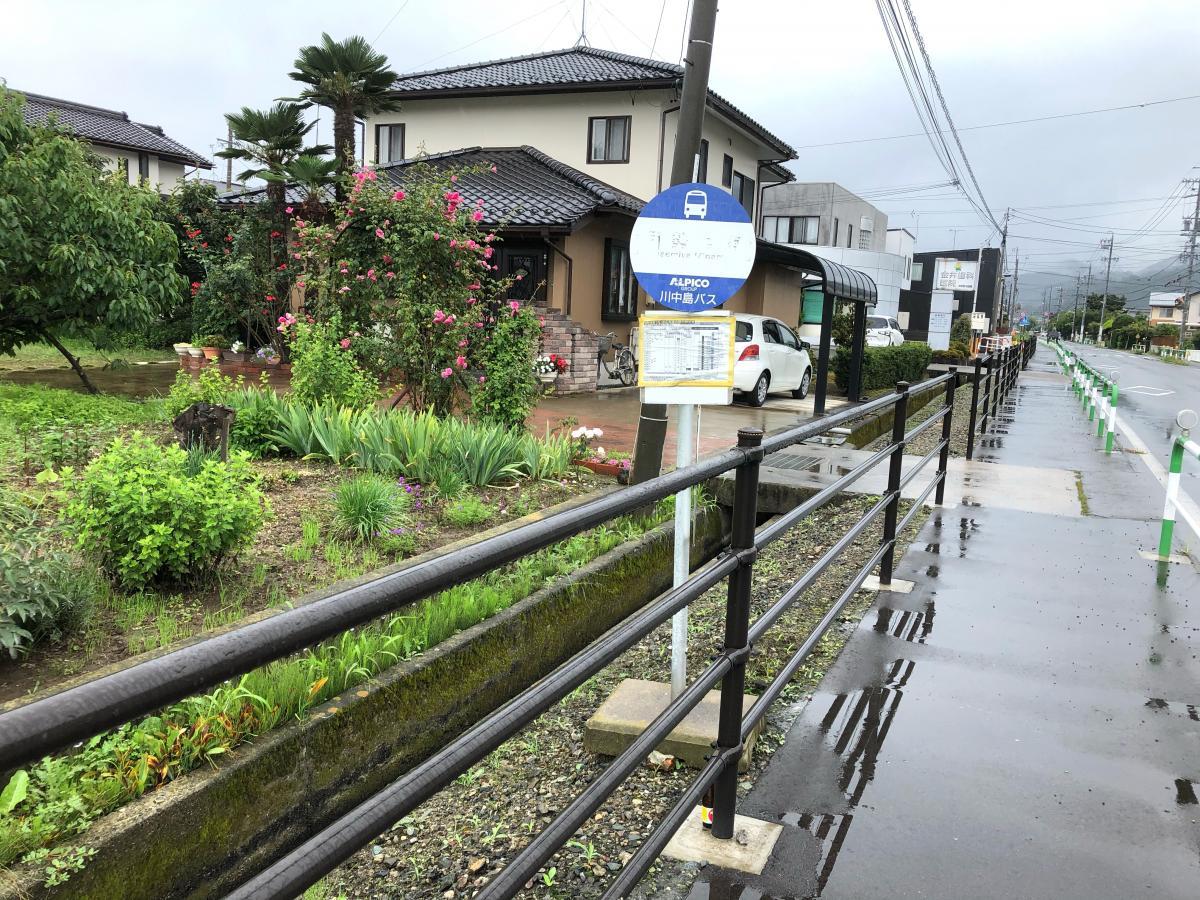 伊勢宮団地バス停です。