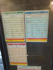 「学研都市ひびきの」バス停留所