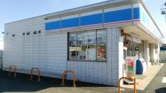 ローソン 渋川金井西店