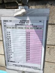 「柏井」バス停留所