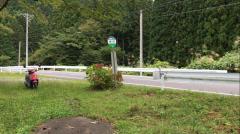 「滝ヶ沢」バス停留所