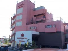 ローヤルホテル