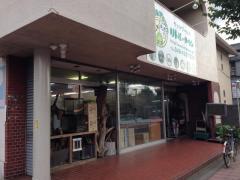 リトルタウン戸田店