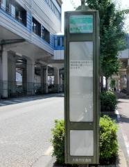 「地下鉄大阪港」バス停留所