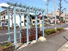 「大山北」バス停留所