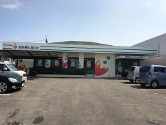 宮崎銀行小松台出張所