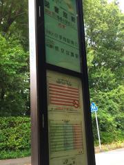 「図書館前」バス停留所