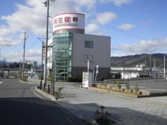 岡三証券株式会社 名張支店