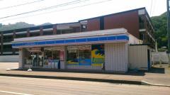 ローソン 釜石上中島店