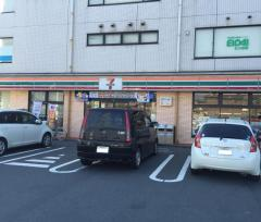 セブンイレブン 千葉都賀2丁目店