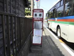 「島郷」バス停留所
