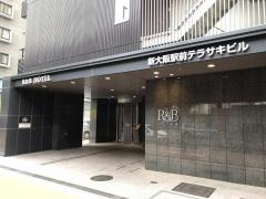 R&Bホテル 新大阪北口