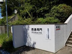桃山台小学校