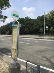 「矢田行基大橋」バス停留所