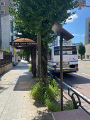 「九州学院前」バス停留所