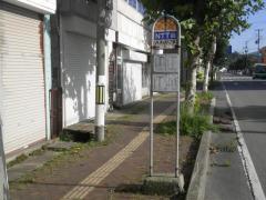 「NTT前」バス停留所
