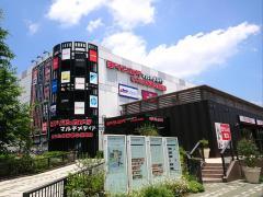ヨドバシカメラ マルチメディアさいたま新都心駅前店