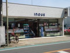 ブックマート・イノウエ