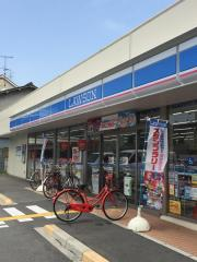ローソン 東住吉田辺2丁目店