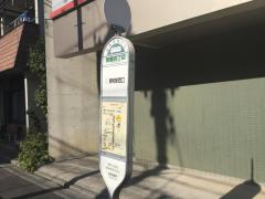 「常盤四丁目」バス停留所
