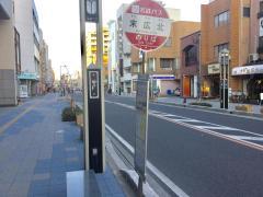 「末広北」バス停留所