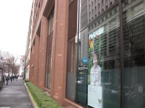 池田 泉州 銀行 東京