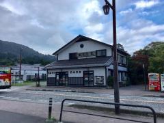 芦ノ湖・元箱根