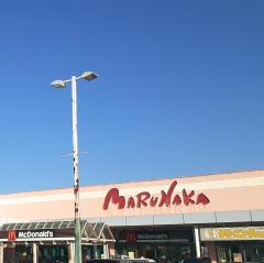 マルナカ 北条店
