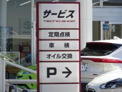 千葉トヨタ自動車ちはら台店