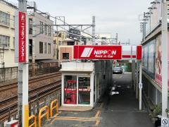 ニッポンレンタカー自由が丘駅前営業所