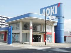 AOKI 足利店