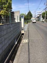 「土師南」バス停留所