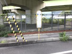 「池山」バス停留所