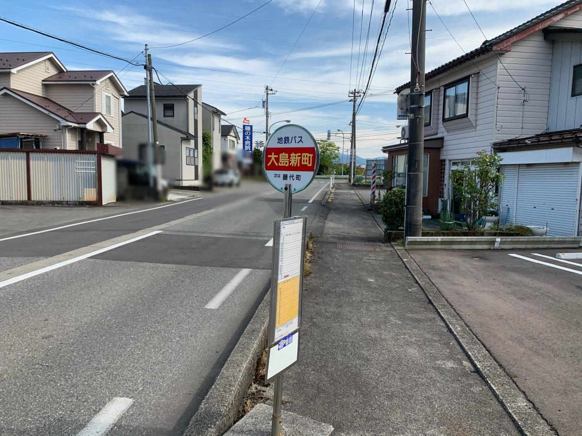 富山市大島新町 バス停