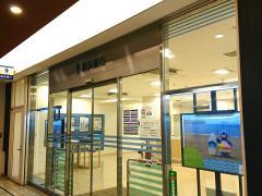 横浜銀行戸塚支店