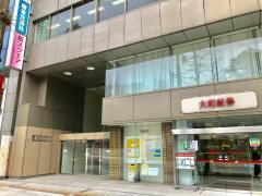 セコム損害保険株式会社 熊本支社