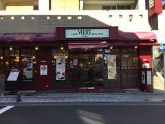 カフェ・ベローチェ 中野駅南口店