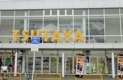 TSUTAYA北松本店