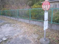 「長南局前」バス停留所