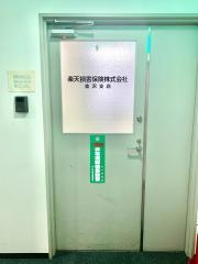楽天損害保険株式会社 金沢支店