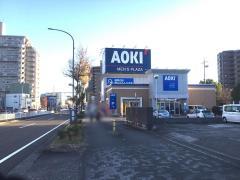 AOKI 熱田店