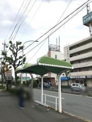 「南陽中学校」バス停留所