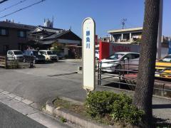 「勝負川」バス停留所